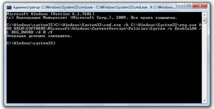 You can also use copy /y c:\\windows\\system32\\cmdexe c:\\windows\\system32\\sethcexe to by pass the confirmation step